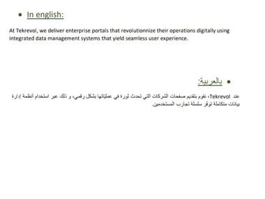 Short papa translated from English to Arabic