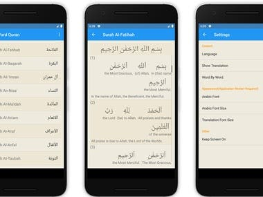 Quran Android Application