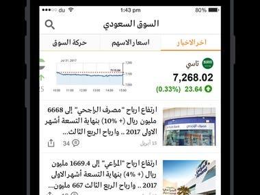 Argaam Mobile Application