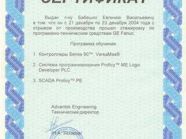 Certificate Advantek
