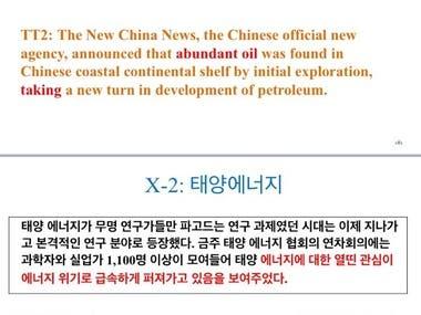 sentence translation examples