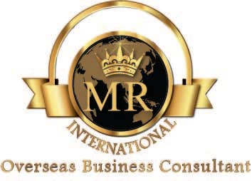 MR International Logo