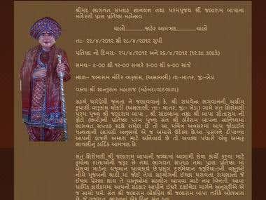 Website Development of www.Shreejalarambapa.in