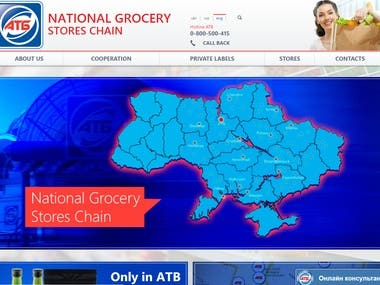 The website for a national grocery chain market