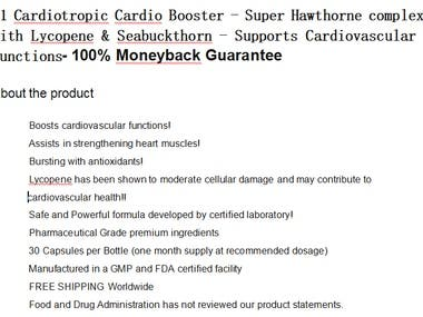 Product Description for a Health Supplement