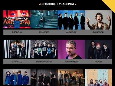 Website for a Music Festival | 100PUDIVKA