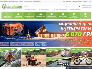 Power equipment online store