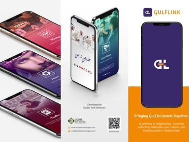 Gulf Link (Social network & Multimedia Messaging App)