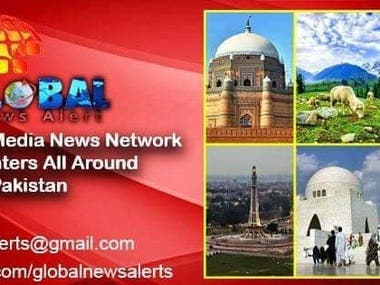 Global News Channel