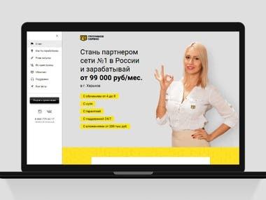 fr.gruzchikov-service.ru