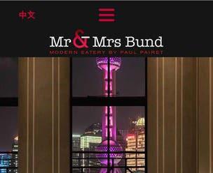 Mr & Mrs Bund