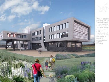 Project of Natural Science School