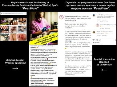 RUSSIAN-SPANISH. Articles for Beauty Center Blog