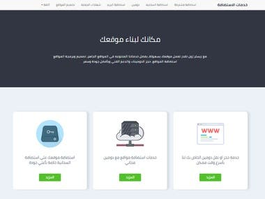 Latest Website Project