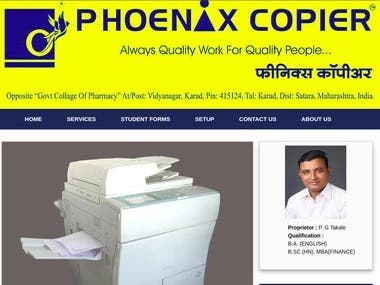 Phoenix Copier - An example of rising from ashes