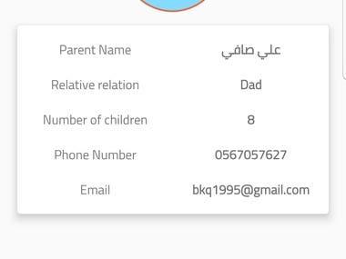 bassma school-parent