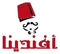 logo afandina