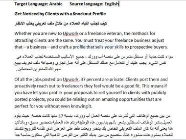 A translated essay from English to Arabic
