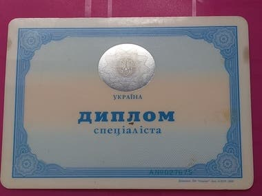 Kiev Linguistic University Diploma