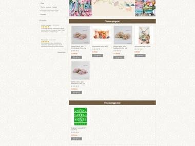 e-commerce site based on OpenCart