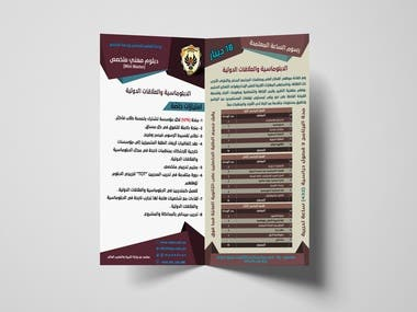 Brochure & Catalog