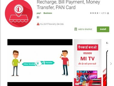 Recharge , Bill Payments Application
