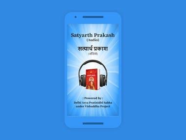 Satyarth Prakash Audio