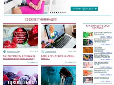 Title: Блог Ирины Зайцевой