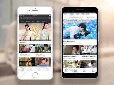 TV & Video App: Chinese TV