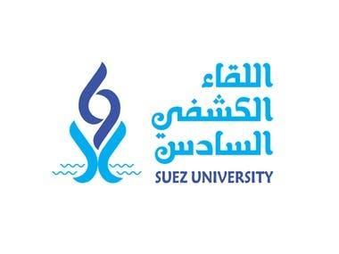 Logo design for Scout University of Suez