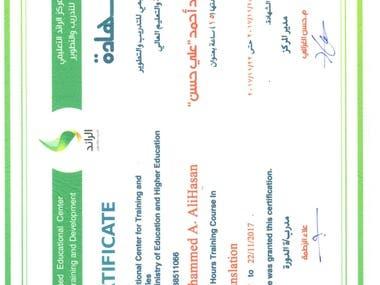Translation certificate