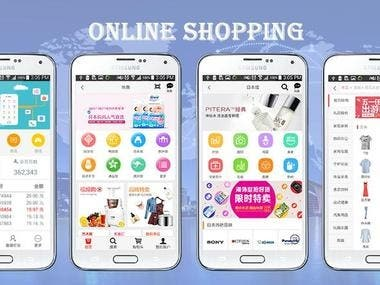 Online shopping mobile app
