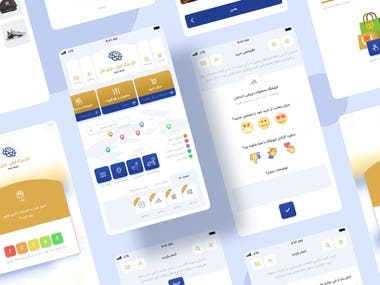 Iran Mall App design