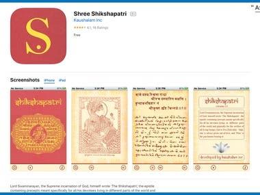 Shree Shikshapatri