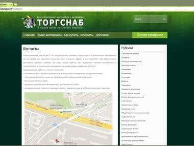 Сайт магазина стройматериалов
