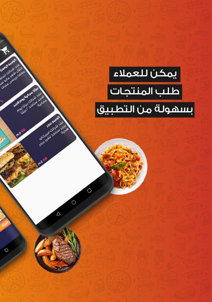 Smart Restaurant Application | Freelancer