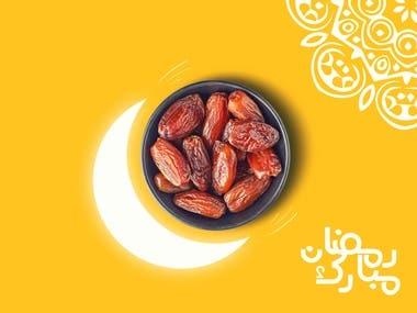 Visual Design   Ramadan Mubark