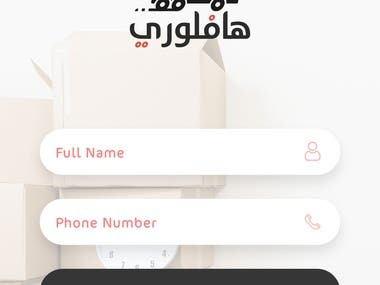 Haflory Mobile App (English & Arabic)