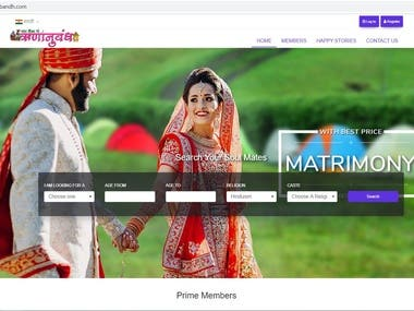 Rhunanubandh - A local matrimonial site