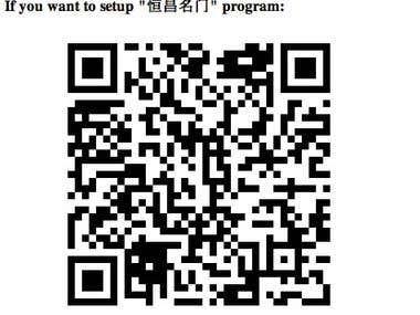 QR Code App Link