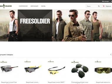 Military Equipment Online Store