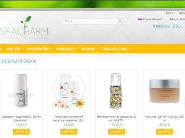 Online cosmetics store from Israel
