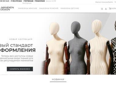 Online store mannequins
