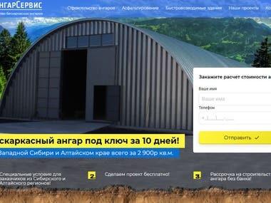 Construction of frameless hangars