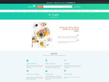 Part of website Arabic English translation