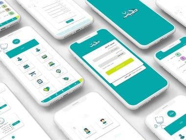 "UI Design for ""طبيب"" Application"
