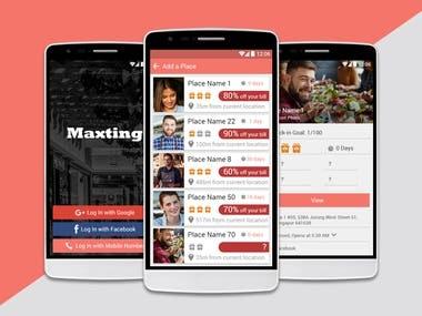 GifU Mobile App