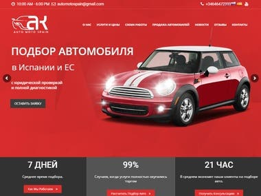Car Matching Website (Spain)