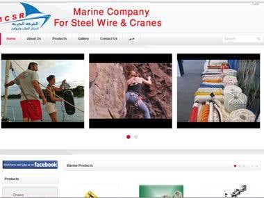 Marine Equpments