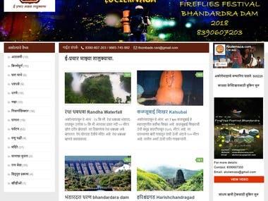 Akolemaza Local Tourist Places Website (Wordpress)